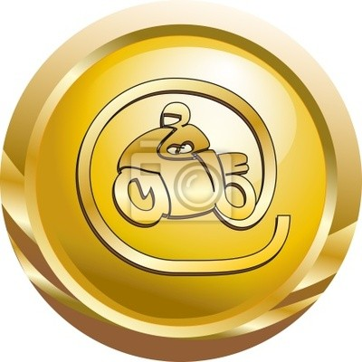 Goldbutton biker