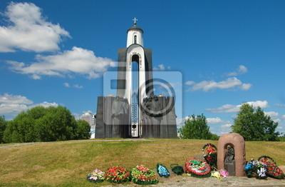 Minsk. island of Tears