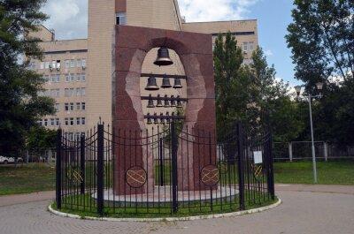 Monument and memorial park in memory of Chernobyl Disaster. Kiev