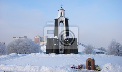 Monument on the Island of Tears in Minsk