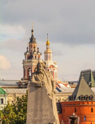 Monument to Karl Marx in  center of Moscow