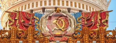 Mosaic Coat of Arms of Ukraine since  Soviet Union