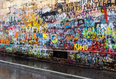 Wall mural moscow graffiti