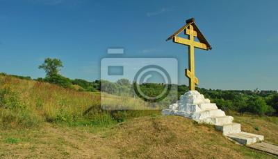 Orthodox cross near the holy spring in Zaraisk in Moscow region