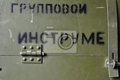Soviet military box of 60-th for instruments.Incription - Team Tool Set Number 4. Instrumental box 12/3 (RU).No logo.