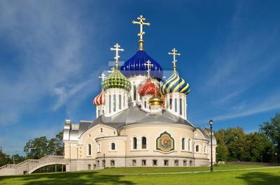 Temple of  Holy Great Prince Igor of Chernigov