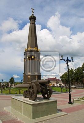 The memorial complex in Maloyaroslavets