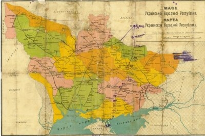 Wall mural Ukraine vintage map