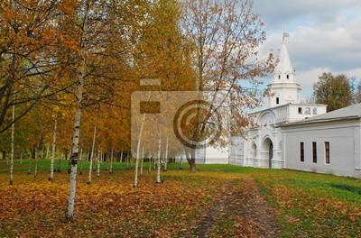 Осень в Измайлово в Москве