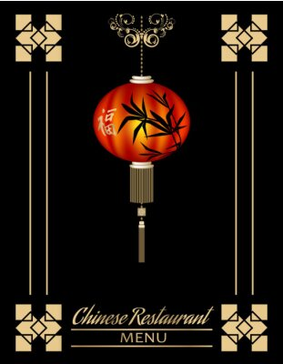 Poster Chinese Restaurant menu cover