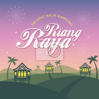 poster hari raya aidilfitri greeting card template vector traditional malay wooden houses with nightfall landscape
