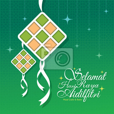 poster hari raya aidilfitri greeting card vector ketupat with starry islamic pattern as background