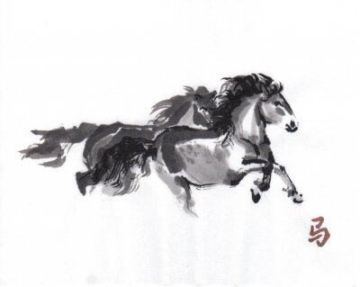 Poster Playing horses oriental ink painting with Chinese hieroglyph