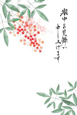 Poster 南天の実 寒中見舞い 背景 水彩 イラスト