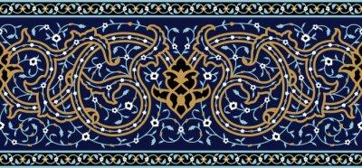 Sticker Arabic Complex Simplex Border