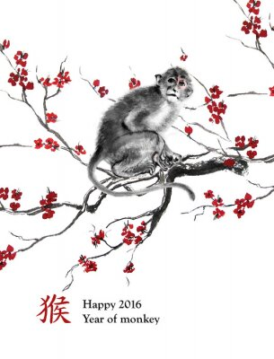 Sticker Greeting card year of monkey. A monkey sitting on a branch of cherry blossom, oriental ink painting. With Chinese hieroglyph