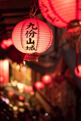 Sticker Red Chinese lanterns at night in Jiufen, Taiwan
