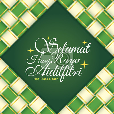 Sticker selamat hari raya aidilfitri greeting card with decorative ketupat malay rice dumpling ribbon