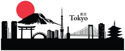 Sticker Vector illustration of cityscape of Tokyo, Japan